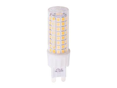 G9 LED žarnica 7W