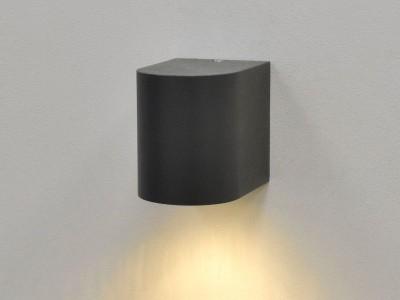 Stenska svetilka YPSILON OKROGLA I