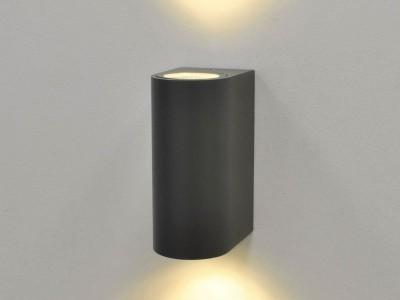 Stenska svetilka YPSILON OKROGLA II