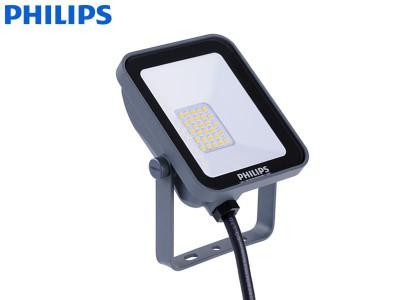 LED reflektor PHILIPS 10W