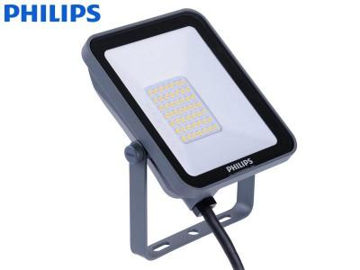 LED reflektor PHILIPS 50W