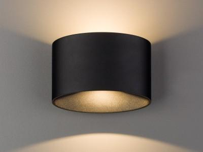 Stenska LED svetilka ELIPSES