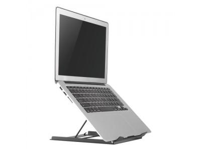 Stojalo za prenosni računalnik