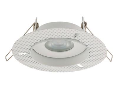 Vgradna svetilka za GU10 žarnico - ECHO